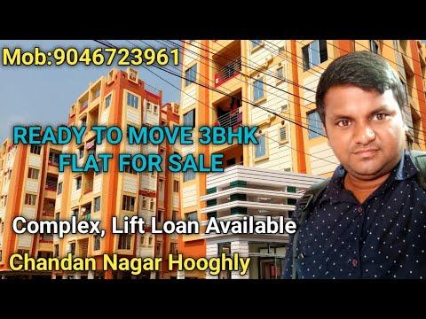 3bhk flat for sale in Chandan Nagar Hooghly, Ready flat house land plot for sale/buy Kolkata Hooghly