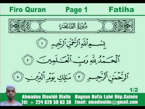 Firo Quran Fatiha Page 1