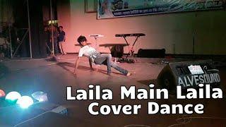 Laila Main Laila | Raees | Shah Rukh Khan | Sunny Leone | Pawni Pandey | Cover By Masum Mahi | ATM