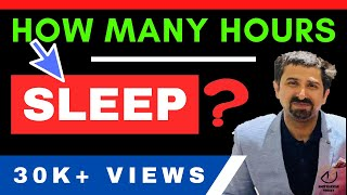 How many hours of sleep is required per day - Fix your sleep schedule- AMIT KAKKAR SPEAKS