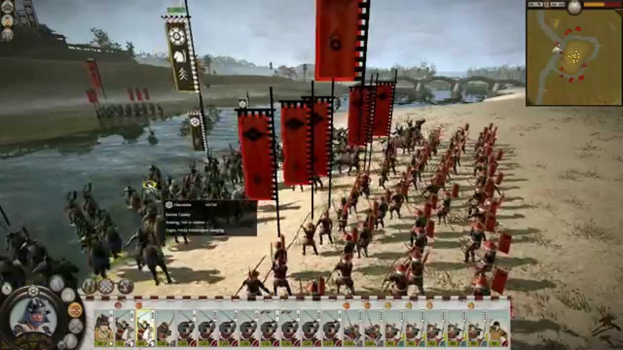 shogun 2 realm divide