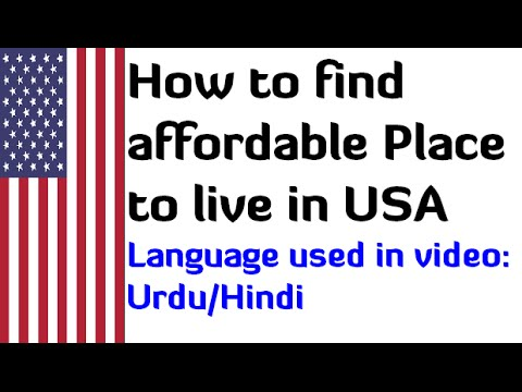 How to find affordable Place to live in USA on Student, Work or Visit Visa -  Urdu / Hindi
