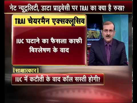 Chairman, TRAI interview with CNBC Awaaz