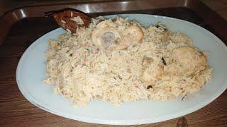 Chicken Pulao Recipe/How to make Chicken Pulao