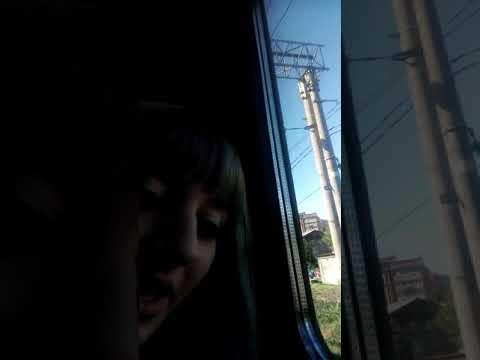 Поезд в Туапсе, рейс Сочи-Челябинск