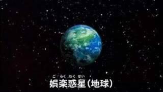娯楽惑星コンコルド1.