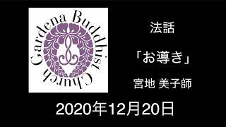 122020 Miyaji Y