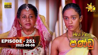 Maha Viru Pandu | Episode 251 | 2021-06-08 Thumbnail