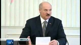 Лукашенко вспомнил опыт Андропова