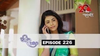 Neela Pabalu | Episode 226 | 22nd March 2019 | Sirasa TV Thumbnail
