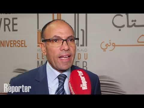 Oujda-Lettres du Maghreb: l'Agence de l'Oriental au chevet du livre