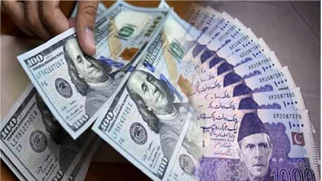 Today open market currency rate/today currency rate pakistan/dollar/saudi riyal/euro - YouTube