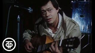 """Николай Караченцов """"Кленовый лист"""" из к/ф """"Маленькое одолжение"""" (1984)"""