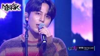 Download ATEEZ(에이티즈) - Not Too Late(밤하늘)(Music Bank) l KBS WORLD TV 210917