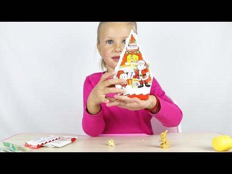 КИНДЕР МИНИ МИКС НАБОР КИНДЕР Mini Mix Праздничный набор Kinder Домик Новогодний подарок Киндер Мини