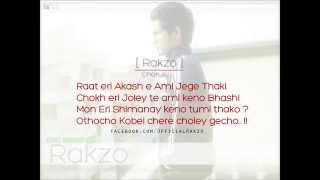 Amar Tara - Ovijaan ft Rakzo (Lyrics Video)