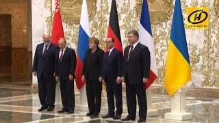 Cаммит «нормандской четвёрки» в Минске может стать началом установления мира в Украине