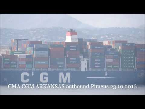 CMA CGM ARKANSAS outbound Piraeus