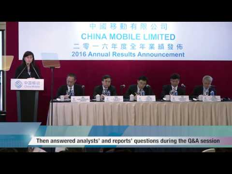 China Mobile 2017 Annual Result Announcement