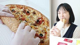 돌돌이 대왕 피자 먹방 _ 피자를 더 맛있게 먹는 신박한 방법 :D