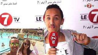 سليم الحمومي يتحدث عن فكرة سفره و عن علاقته ب rachid showو sofia charaf و hamada chroukate و sadrati