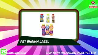 Laminated Films by Grip Tight Packaging India Pvt. Ltd., Nagpur