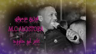 جديد احمد العلي 2018 / الحجة والشرشف /