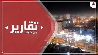 مأرب .. مدينة التعايش والأمن والسلام لملايين اليمنيين