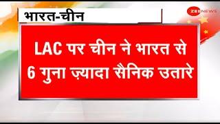 Zee News World Exclusive : मुंह पर बात, LAC पर 'घात'   India Vs China   Ladakh Tension   Breaking
