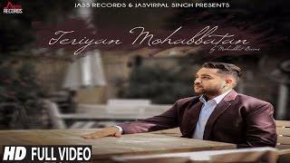 teriyan-mohabbatan-mohabbat-bains-new-punjabi-songs-2016