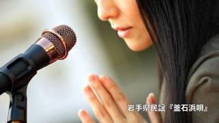 ORINOVIVO〜世界を奏でる(中国〜岩手県〜アイルランドより)