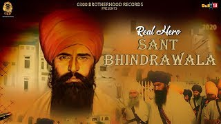 Real Hero Sant Bhindrawala (Full Song) | Baaghi | Latest Song 2019 | 0300 Brotherhood Records