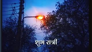 #goodnight status, Hindi status, Good night status, status