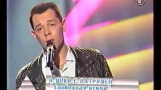Вадим Казаченко - Свободная птица