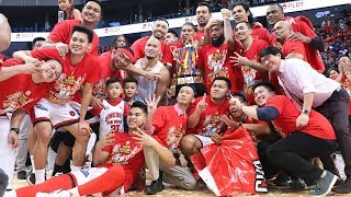 Awarding | PBA Governors' Cup 2019 Finals