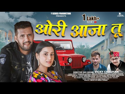 Ori Aaja Tu | Latest New Himachali Dj Song 2021 | Vicky Chauhan | Rajeev Negi | Y Series |