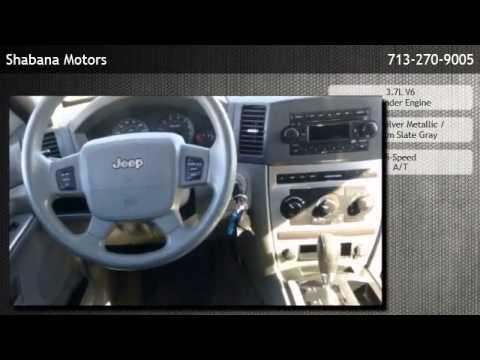 2005 Jeep Grand Cherokee Laredo Houston Tx Youtube