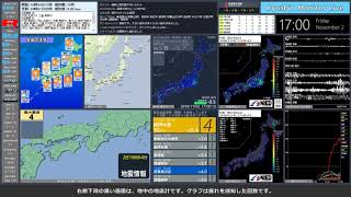 【紀伊水道】 2018年11月02日 16時54分(最大震度4)