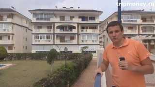 Аренда апартаментов в Испании(Наша съемная квартира в Испании весной 2014 года, город Торревьеха. Подробнее о нашем выборе квартиры: http://tripmo..., 2014-03-22T21:07:45.000Z)