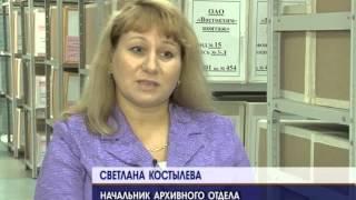Архив АМО готовится к юбилею 30-05-2012(Смотрите и комментируйте все новости на http://www.Akts.TV.ru Оформите подписку на наш YouTube канал http://bit.ly/11AsNxn Мы..., 2013-04-06T06:15:56.000Z)