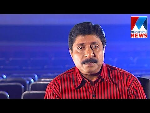 Annorikkal | Memories of Sreenivasan - Part 1 | Manorama News