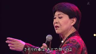 美川憲一 - さそり座の女