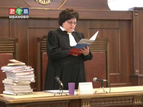 Суд огласил приговор по делу приволжского депутата