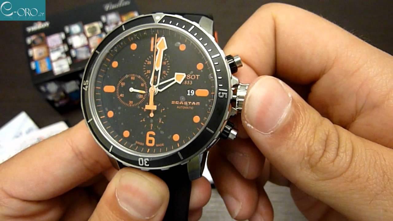 27c39f78995d TISSOT Seastar Automatic Black Rubber Chronograph Mens Watch T0664271705701  - E-oro.gr - YouTube
