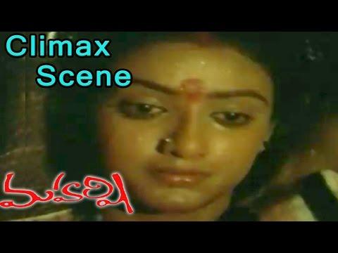 Maharshi Movie || Climax Love Scene  ||   Maharshi Raghava, Shanti Priya