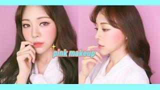 남심저격! 데일리 청순핑크 메이크업  (feat.올해에는 남친 좀 생겨보자) :: Pink Daily Makeup 조효진
