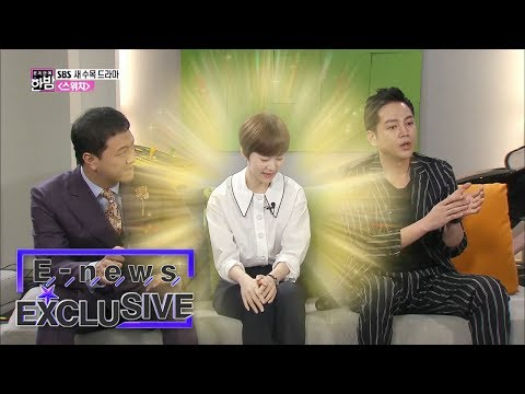Jang Keun Suk & Han Ye Ri's Special Interview  [E-news Exclusive Ep 60]