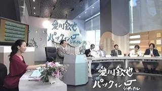 「再生可能エネルギー 海流発電を知ろう」◇玄界原発 知事・海江田経産大...