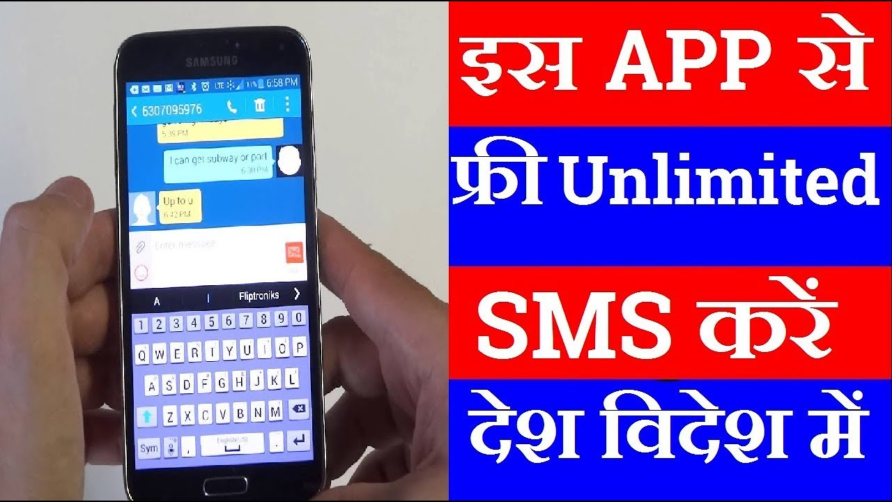 free sms by internet to mobile phone