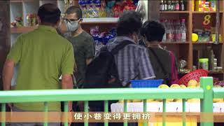 【冠状病毒19】旅游局与企发局:逾200个人与商家 违反安全距离措施